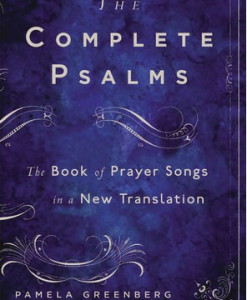 The Complete Psalms