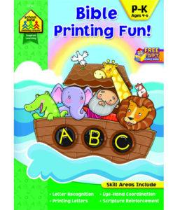 Bible Printing Fun!