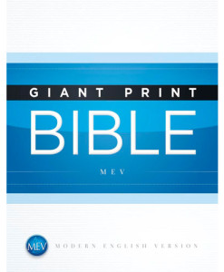 MEV Giant Print Bible
