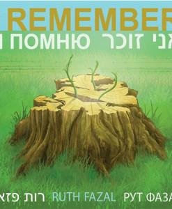I Remember CD Ruth Fazal