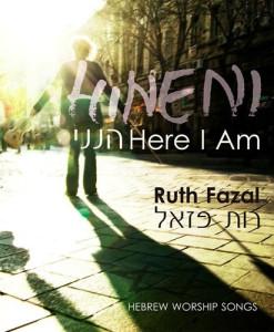 HINENI- Here I am CD Ruth Fazal