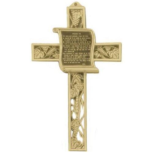 Prayer 23rd Psalm Wall Cross 9 inch