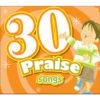 CD 30 Praise Songs