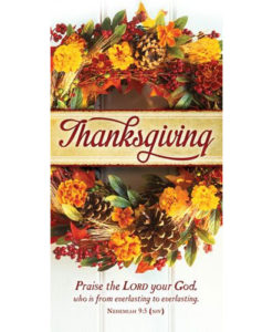 Thanksgiving 2018 | Package of 100