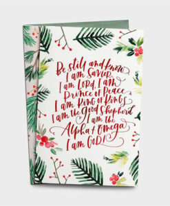 Be Still And Know I Am | 18 Premium Christmas Boxed Cards